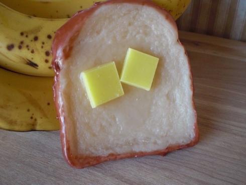 savon-petit-dejeuner-1